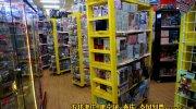万代書店長野店79