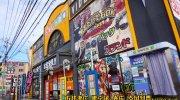おもしろ倉庫広田店7