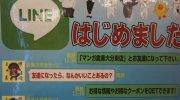 マンガ倉庫大分東店9