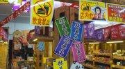 マンガ倉庫日向店10