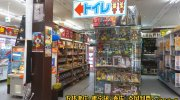 マンガ倉庫大村店46