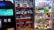 万代書店長野店149
