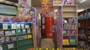 マンガ倉庫大分東店42
