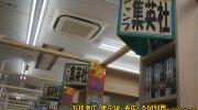 マンガ倉庫大分東店39