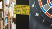 マンガ倉庫日向店14