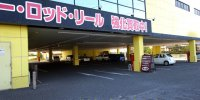 夢大陸松本店12