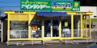マンガ倉庫長崎時津店17