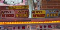 マンガ倉庫八代店64