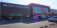 マンガ倉庫八代店148