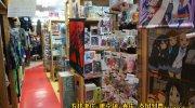 おもしろ倉庫広田店40