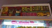 マンガ倉庫日向店93