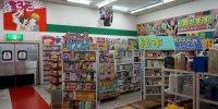 万代書店山梨本店63