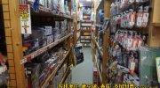 おもしろ倉庫大塔本店42