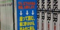 ハーマン高根沢鑑定団65