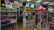 万代書店長野店131