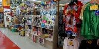 万代書店山梨本店114