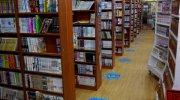 万代書店長野店208