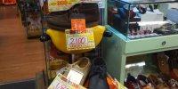 おもしろ倉庫大野店77