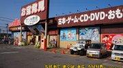 マンガ倉庫大分東店32