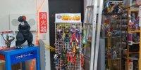 おもしろ倉庫大野店84