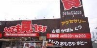 マンガ倉庫大村店25