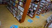 万代書店長野店162