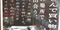 マンガ倉庫大村店15