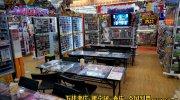 万代書店長野店155