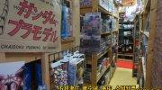 おもしろ倉庫広田店37
