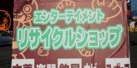 マンガ倉庫甘木店201602-101