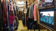 おもしろ倉庫広田店45