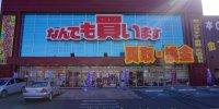マンガ倉庫八代店149