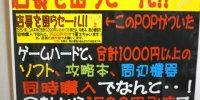 マンガ倉庫大村店8