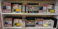 マンガ倉庫八代店81