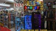 おもしろ倉庫広田店34