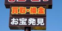 マンガ倉庫長崎時津店110
