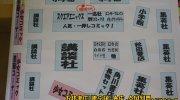 マンガ倉庫大分東店40