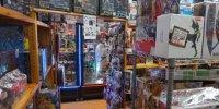 おもしろ倉庫大野店39
