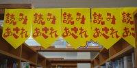 マンガ倉庫八代店60