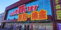 マンガ倉庫八代店7