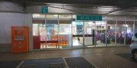 マンガ倉庫八代店3