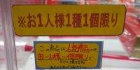 マンガ倉庫大村店43