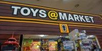 toysatmarketnaritaten13