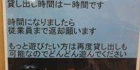 toysatmarketnaritaten46