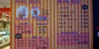 駄菓子屋ラッコ堂201602-8