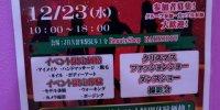 駄菓子屋ラッコ堂201602-29