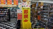 マンガ倉庫山口店201602-97