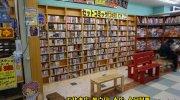 マンガ倉庫山口店201602-49