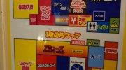 マンガ倉庫山口店201602-260