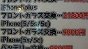 マンガ倉庫山口店201602-264